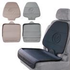 チャイルドシート保護マット 汚れに強いトレイタイプシートカバー(2StageSeatsaver)プリンスライオンハート 傷、汚れガード