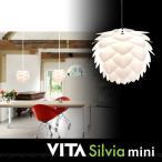 SILVIAmini ペンダントライト1灯 北欧風 おしゃれなデザイナーズ照明 天井照明