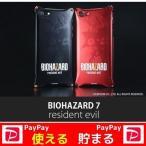 iPhone7 ケース アルミ ギフト バイオハザード 耐衝撃 GILD design ジュラルミン