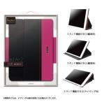 ショッピングair iPad Air 2 ケース 高品質 おススメ 人気 iPad 2014 ケース スタンド