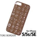 iPhone SE 5 5s ケース ペアギフト いろは出版 ハードケース かわいい プレゼント