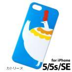 iPhone5 5s SE ケース ギフト いろは出版 iPhoneケース ソフトケース かわいい