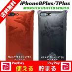 ギルドデザイン iPhone8Plus ケース  耐衝撃   モンハン