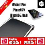 iPhone7 iPhone6s ガラスフィルム クリスタルアーマー ギルドデザイン