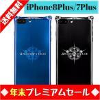 iPhone8Plus iPhone7Plus ケース 耐衝撃 シャドウバース