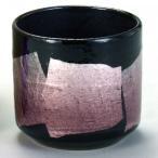 九谷焼 ロックグラス 銀彩京紫色