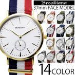 腕時計 メンズ ブランド 送料無料 送料無料 全14色 BROOKIANA 37mmフェイス クラシック NATO タイプ 腕時計 BOX 保証書付き