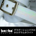 バホ BAHO baho グリッター ベルト No.16 グラデーションドクロ ホログラム ホワイト 39mm