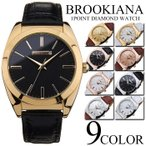 腕時計 メンズ  レディース 送料無料 全9色 天然 ダイヤモンド 使用 BROOKIANA 36mmラウンド型 腕時計 BOX 保証書付き 0125
