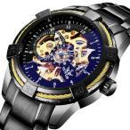 腕時計 自動巻き メンズ腕時計 機械式 ブラックスケルトン メカニカル ファッション ビジネス BOX 保証書付き