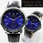 ショッピング自動巻き 自動巻き 腕時計 メンズ 送料無料 1年保証 バックスケルトン 仕様 ビッグフェイス 自動巻き 腕時計 BOX 保証書付き WT-PR 1115