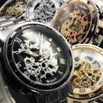 メンズ 腕時計 WIINNER ウィナー 自動巻き 手巻き