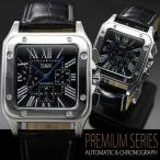 自動巻き 腕時計 メンズ 送料無料 1年保証  スクエアフェイス 自動巻き クロノグラフ 腕時計 BOX 保証書付き WT-PR 1210