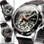 7月末入荷【予約】 自動巻き 腕時計 メンズ 送料無料 全2色 1年保証 ギミックの効いた仕上がり フルスケルトン 自動巻き 腕時計 BOX 保証書付き WT-PR 0725