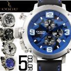 メンズ 腕時計 ブランド 腕時計 正規品 コグ 正規ブランド