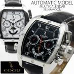 限定モデル 自動巻き腕時計 メンズ ブランド 送料無料  全2色 1年保証 正規 COGU コグ マルチカレンダー 自動巻き 腕時計 BOX 保証書付き 0125 0323