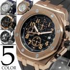 腕時計 メンズ 復刻 送料無料 1年保証 BOX付き メンズ腕時計 オーデマ ピゲ スタイル 3D フェイス 腕時計 全5色 WT-FA 0125 0615