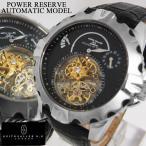 腕時計 メンズ ブランド 送料無料 1年保証 正規 KEITH VALLER キースバリー パワーリザーブ 機能付き 自動巻き 腕時計 BOX 保証書付き