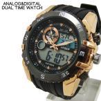 腕時計 メンズ アナデジ 送料無料 1年保証 BOX付き  アナログ & デジタル デュアルタイム 腕時計 WT-FA  WS 0125