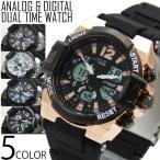 腕時計 メンズ アナデジ 送料無料 1年保証 BOX付き メンズ 腕時計 アナログ & デジタル デュアルタイム 腕時計 全5色 WT-FA  WS 0206 0425