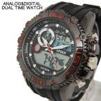 腕時計 メンズ アナデジ 送料無料 1年保証 BOX付き アナログ & デジタル デュアルタイム 腕時計 WT-FA WS 1115