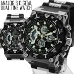 腕時計 メンズ アナデジ 送料無料 1年保証 BOX付き メンズ 腕時計 アナログ & デジタル  デュアルタイム 腕時計 WT-FA WS 0125 1210