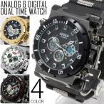 腕時計 メンズ アナデジ 送料無料 1年保証 BOX付き メンズ 腕時計 アナログ & デジタル デュアルタイム 腕時計 全4色 WT-FA  WS 0125 1210
