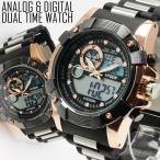 腕時計 メンズ アナデジ 送料無料 1年保証 BOX付き メンズ 腕時計 アナログ & デジタル デュアルタイム 腕時計 0205