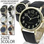 腕時計 メンズ レディース 送料無料 1年保証  3気圧防水 CITIZEN MIYOTA ムーブメント 搭載 ペアウォッチ 腕時計 各3色 2サイズ展開 0317