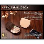 コインケース メンズ レディース Harvie&Hudson ハービーアンドハドソン ブライドル チェンジパース 馬蹄型小銭入れ メンズ  LT-GS 11SP