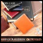 コインケース メンズ レディース Harvie&Hudson ハービーアンドハドソン YANKEE社 タンニンレザー コインケース 小銭入れ  メンズ LT-GS 11SP