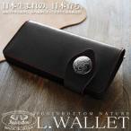 長財布 メンズ レディース 送料無料 日本製 IGGINBOTTOM ヌメ革 長財布 ブラック LT-GS