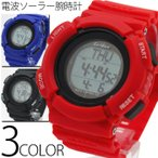 電波ソーラー時計 送料無料 1年保証 デジタル クロノグラフ 電波 ソーラー 腕時計 保証書付き MJ-SP