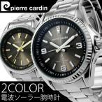 電波ソーラー腕時計 送料無料 1年保証 正規 全2色 Pierre Cardin ピエールカルダン 電波 ソーラー 腕時計 BOX 保証書付き 0708