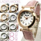 腕時計 レディース 送料無料 3ヶ月保証 CITIZEN MIYOTA ムーブメント 搭載 スモールフェイス 腕時計 全8色 WT-FA 0519