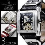 腕時計 メンズ ブランド 送料無料  1年保証 正規 KEITH VALLER キースバリー  デュアルタイム 自動巻き 腕時計全3色  BOX 保証書付き 0323