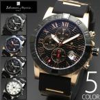10気圧防水 クロノグラフ 腕時計 メンズ 1年保証 全5色 正規 Salvatore Marra サルバトーレ マーラ クロノグラフ 腕時計 BOX 保証書付