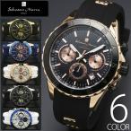 10気圧防水 クロノグラフ 腕時計 メンズ 1年保証 全6色 正規 Salvatore Marra サルバトーレ マーラ クロノグラフ 腕時計 BOX 保証書付
