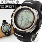ショッピング電波時計 電波時計 10気圧防水 送料無料 1年保証 直径42mm ビッグフェイス 電波 腕時計 0601