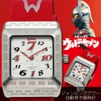 腕時計 メンズ ブランド 送料無料 1年保証 正規 円谷 プロ 公式 ウルトラセブン ジャンピングアワー 自動巻き 腕時計 BOX 保証書付き