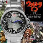 ショッピング自動巻き 腕時計 メンズ ブランド 送料無料 1年保証 正規 円谷 プロ 公式 ウルトラQ ジャンピングアワー 自動巻き 腕時計 BOX 保証書付き