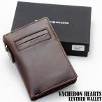 折り財布 メンズ レディース 送料無料 高コストパフォーマンス VACHERON HEARTS 本革 2つ 折り財布 ブラウン LT-GS 0301