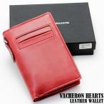 本革 折り財布 メンズ レディース 送料無料 高コストパフォーマンス VACHERON HEARTS 本革 2つ 折り財布 レッド LT0523