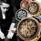 腕時計 メンズ レディース 送料無料 全3色 スワロフスキー スピナー ジュエリー 腕時計 BOX 保証書付 くるくる  回転 くるくる時計  0125 1210