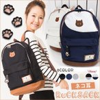 リュック レディース 大人 リュックサック ネコ耳 大容量 多収納 軽量 マザーズバッグ A4 通学 かわいい おしゃれ 高校生 ねこ 猫 ネコ