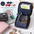 小銭入れ コインケース レディース 本革 レザー  財布 ラウンドファスナー シンプル コンパクト リボン付 小型財布 カード入れ  かわいい 送料無料