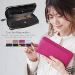 長財布 レディース 画像