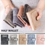 財布 レディース 二つ折り財布 かわいい 財布 コンパクト ファスナー小銭入れ カード 収納 多機能 おしゃれ