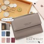 財布 レディース 二つ折り 二つ折り財布 コンパクト 財布 小銭入れ カード フェイクレザー おしゃれ かわいい ミニ財布 スリム 薄い