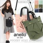 anello ショルダーバッグ アネロ バッグ 2WAY ミニ トートバッグ レディース メンズ シンプル バッグ 鞄 かばん 斜め掛け 肩掛け バッグ